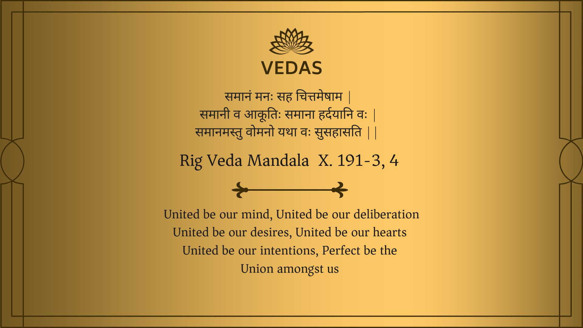 verses of Rigveda